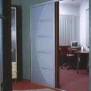 drzwi przesuwne biurowe